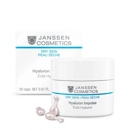 Janssen Cosmetics Dry Skin Hyaluron Impulse - Концентрат с гиалуроновой кислотой (в капсулах), 50капсул