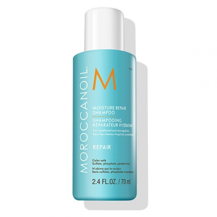 Moroccanoil Moisture Repair Shampoo - Шампунь восстанавливающий, 70мл