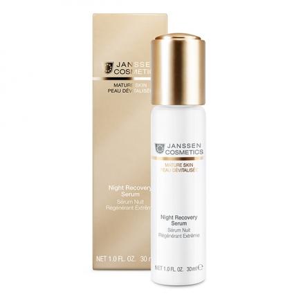 Janssen Cosmetics Mature Skin Night Recovery Serum - Сыворотка Anti-age ночная восстанавливающая, 30мл