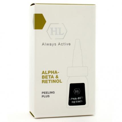 Holy Land Alpha-Beta & Retinol Peeling Plus - Раствор для предпилинга, 8мл