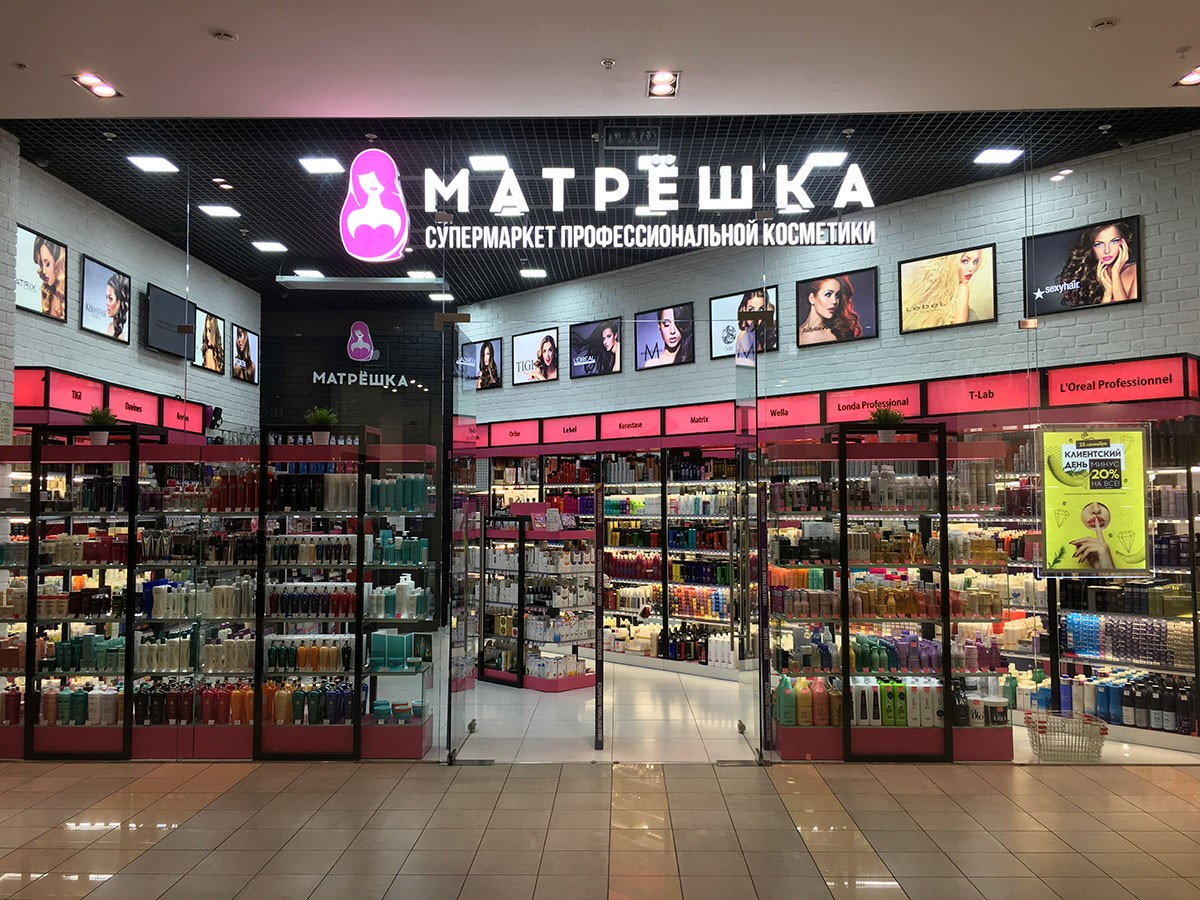 Профессиональная косметика купить мытищи купить косметику мери кей дешево