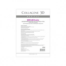 Medical Collagene 3D Boto Line - Биопластины для лица и тела c Syn®-ake комплексом, А4
