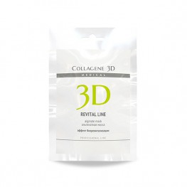 Medical Collagene 3D Revital Line - Альгинатная маска для лица и тела с протеинами икры, 30гр