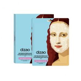 Dizao - Необыкновенная пузырьковая маска кислород и уголь, 25г